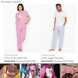 Оферти за Victoria's Secret в каталога Victoria's Secret от ( Остават 4 дни)