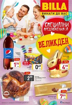 Оферти за Супермаркети в каталога Billa на в Каспичан ( Остават 10 дни )