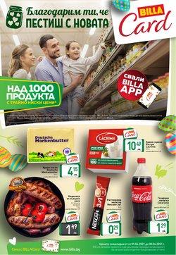 Оферти за Супермаркети в каталога Billa на в Каспичан ( Остават 8 дни )