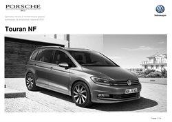 Каталог на Volkswagen от ( Повече от 1 месец )