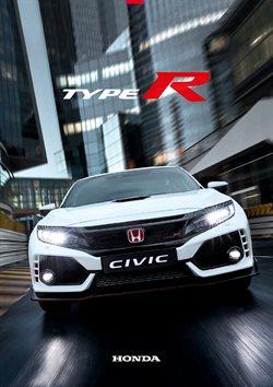Каталог на Honda от ( Изтекъл )