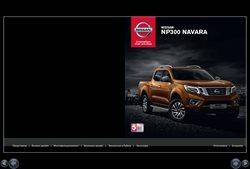 Каталог на Nissan от ( Повече от 1 месец )