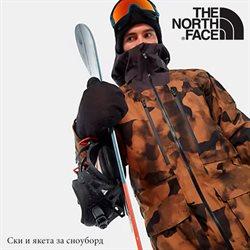 Оферти за Спорт в каталога The North Face на в Варна ( Току що публикуван )