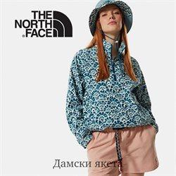 Каталог на The North Face от ( Току що публикуван )