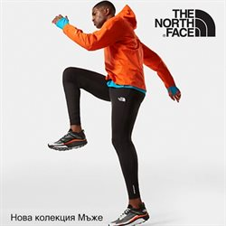 Каталог на The North Face от ( Повече от 1 месец )