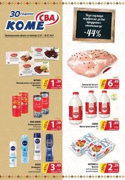 Оферти за Супермаркети в каталога Cba от ( Остават 4 дни)