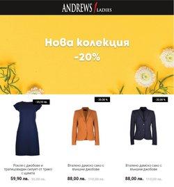 Оферти за Andrews Ladies в каталога Andrews Ladies от ( Публикувано днес)