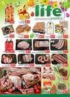 Каталог на Супермаркети LIFE от ( Остават 3 дни )