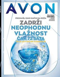 Оферти за Козметика в каталога Avon от ( Остават 12 дни)