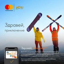 Ваучер за Обединена Българска Банка ( Преди 3 дни )