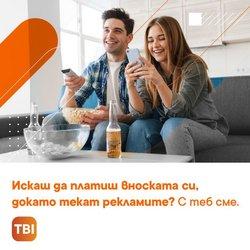 Оферти за Банки в каталога TBI Bank от ( Остават 3 дни)