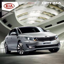 Оферти за Автомобили в каталога KIA на в Поморие ( Изтекъл )