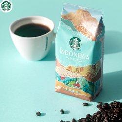 Оферти за Ресторанти в каталога Starbucks от ( Повече от 1 месец)