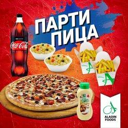 Оферти за Ресторанти в каталога Aladin Foods от ( Остават 7 дни)