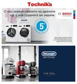 Оферти за Техника и электроника в каталога Техника на в София ( Остават 9 дни )