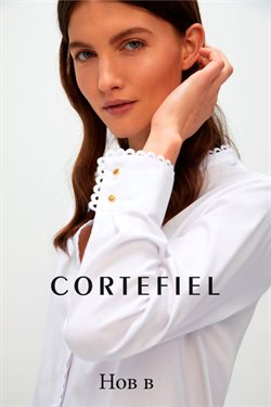 Каталог на Cortefiel от ( Публикувано днес )