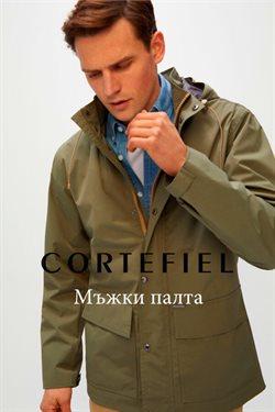 Каталог на Cortefiel от ( Повече от 1 месец )
