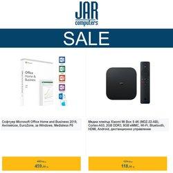 Оферти за JAR Computers в каталога JAR Computers от ( Остават 6 дни)