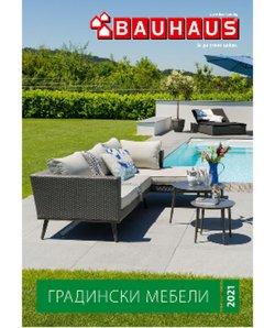 Оферти за Баухаус в каталога Баухаус от ( Остават 12 дни)