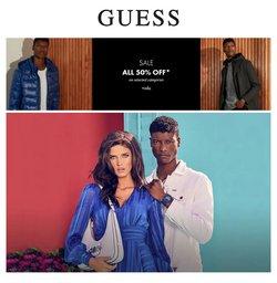Каталог на Guess в Костинброд ( Изтекъл )