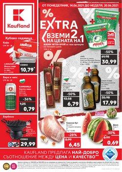 Оферти за Супермаркети в каталога Кауфланд от ( Остават 2 дни)