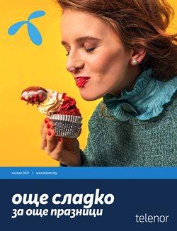 Каталог на Telenor в Шабла ( Остават 10 дни )