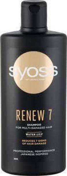 Оферта на Шампоан Renew SYOS за силно увредена коса, 440 мл за 7,99 лв.