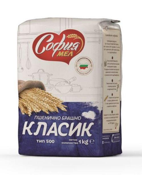 Оферта на Брашно СОФИЯ МЕЛ тип 500 1 кг за 1,19 лв.