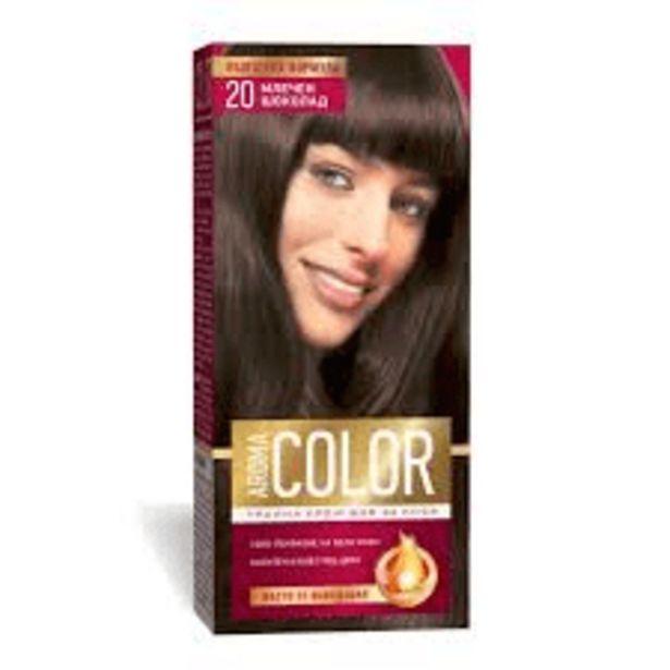 Оферта на Боя за коса AROMA Color No20 45 мл за 2,99 лв.