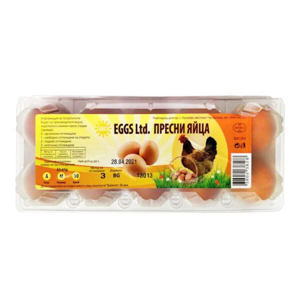 Оферта на Яйца ЕКО ЕГС- М 10бр за 2,39 лв.