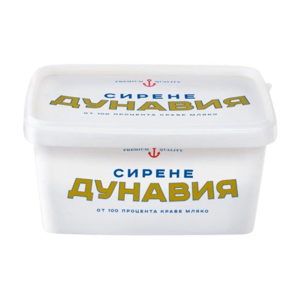 Оферта на Краве сирене ДУНАВИЯ 400 г за 4,69 лв.