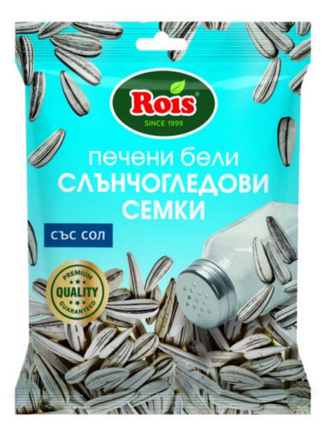 Оферта на Слънчоглед ROIS печени ,бели семки със сол 75гр за 1,09 лв.