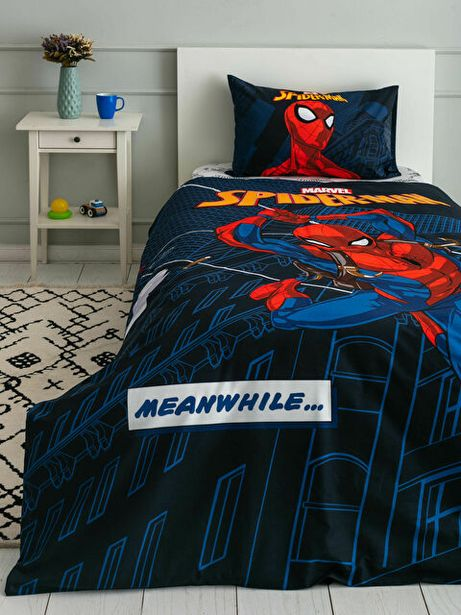 Оферта на Комплект  детско спално бельо за 44,99 лв.