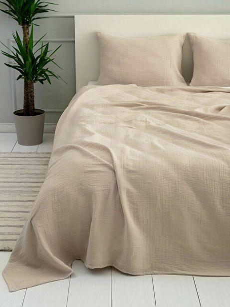 Оферта на Двойно покривало за легло за 54,99 лв.