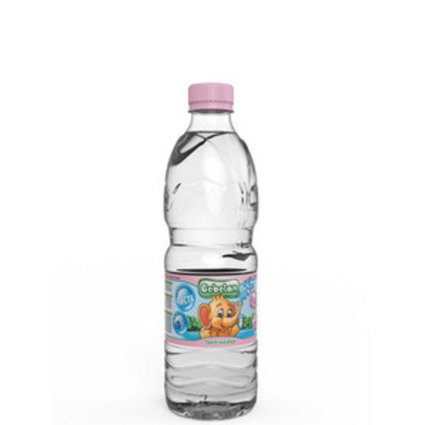 Оферта на BEBELAN вода за бебешки храни 500ml за 0,69 лв.