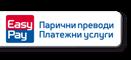 Лого на Easypay