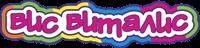 Лого на Вис Виталис