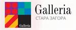 Лого на Мол Галерия Стара Загора