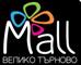 Лого на Мол Велико Търново